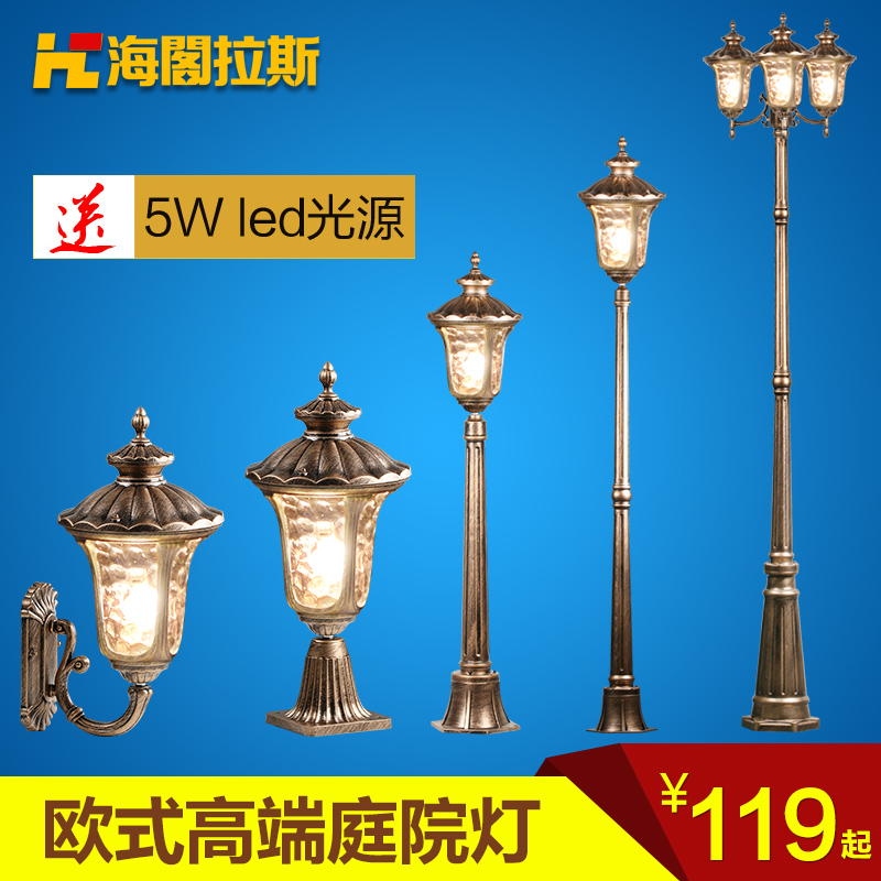 European garden lights wall lamp wall lamp villa park district chapiter waterproof outdoor landscape lights lawn lamp street light pole