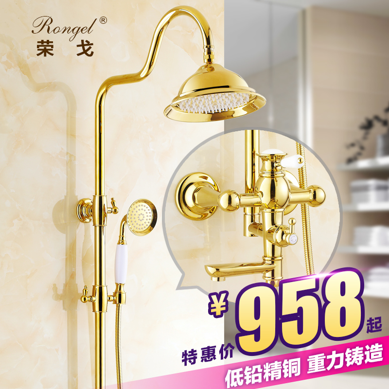European golden shower suite shower suite bathroom shower faucet hot and cold all copper gold plated diamond
