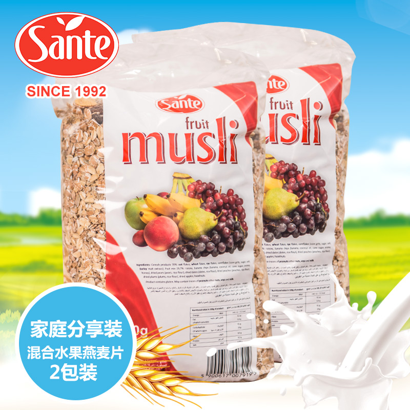 European imported sante sante mixed fruit oatmeal 1000gx2 package chongyin breakfast cooking required