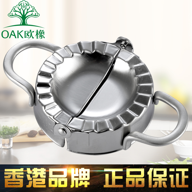 European oak 304 stainless steel cut dumpling mold pinch dumplings device dumplings model kitchen gadgets Talisman
