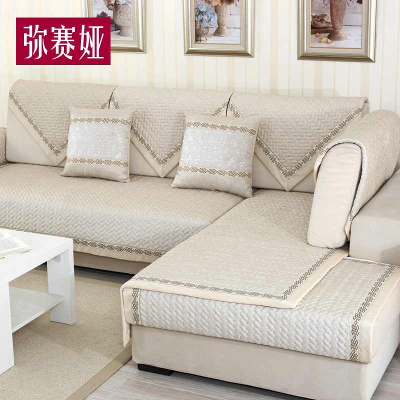 European sofa cushion sofa cushion minimalist combination of imitation linen fabric solid color leather four seasons linen slipcover sofa cover towel