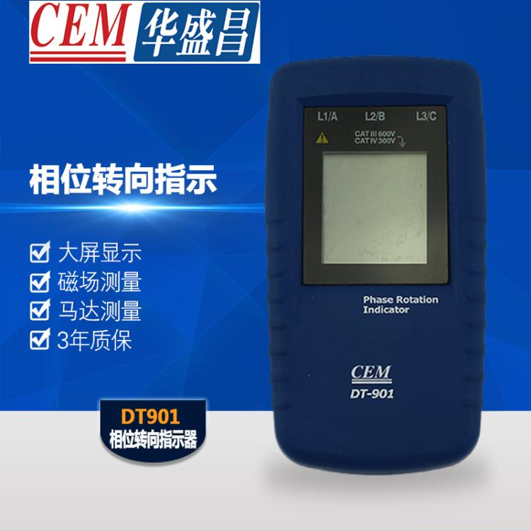 Everbest cem dt-901 phase electric phase phase detector phase sequence indicator three-phase turn signal indicator table