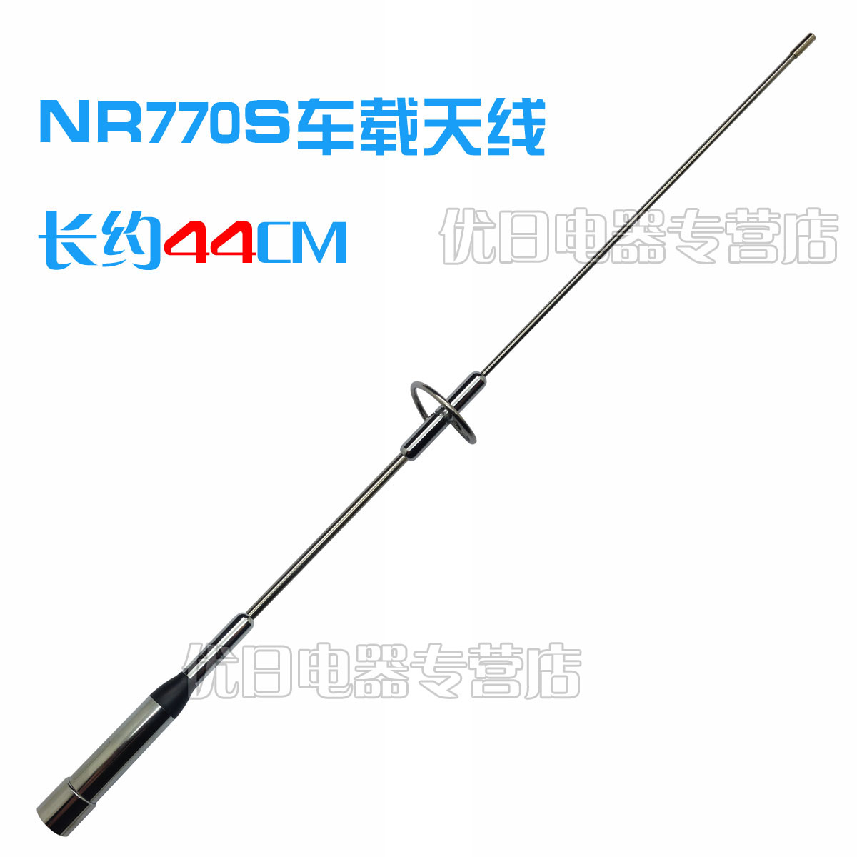 Excellent day ♂ ♂ car antenna car antenna nr-770s car seedling ♂ ♂ ♂ high gain dual segment car pole