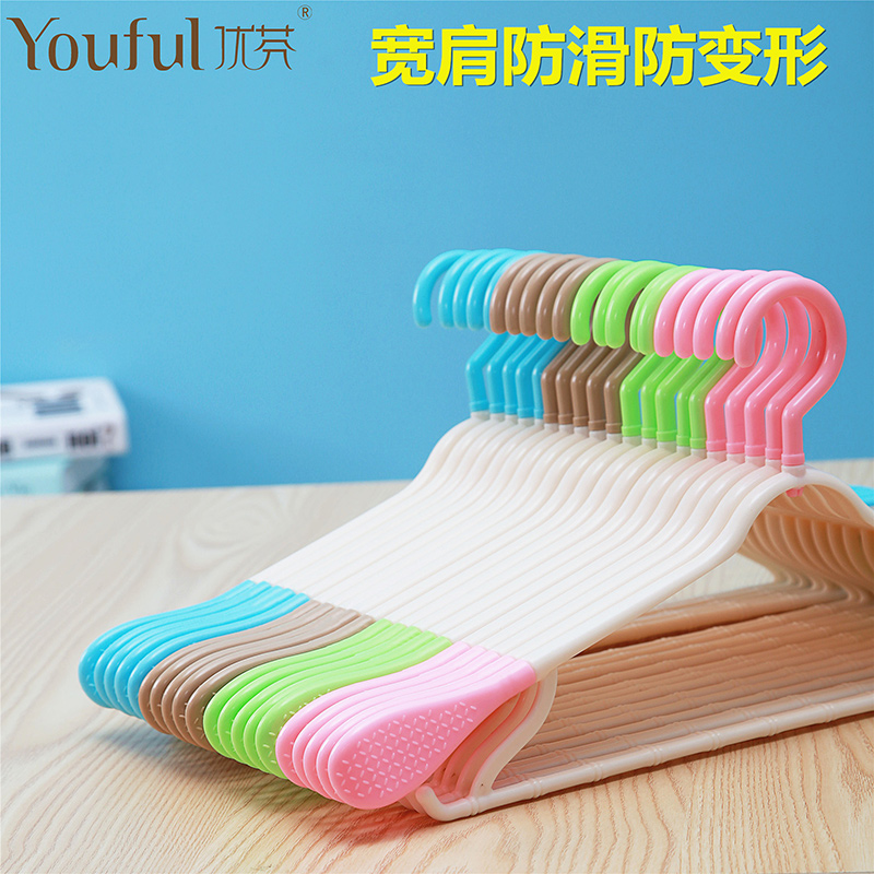 Excellent fingar thick seamless support hangers plastic hangers broad shoulders slip hanger racks of clothes hanger rack pants free shipping