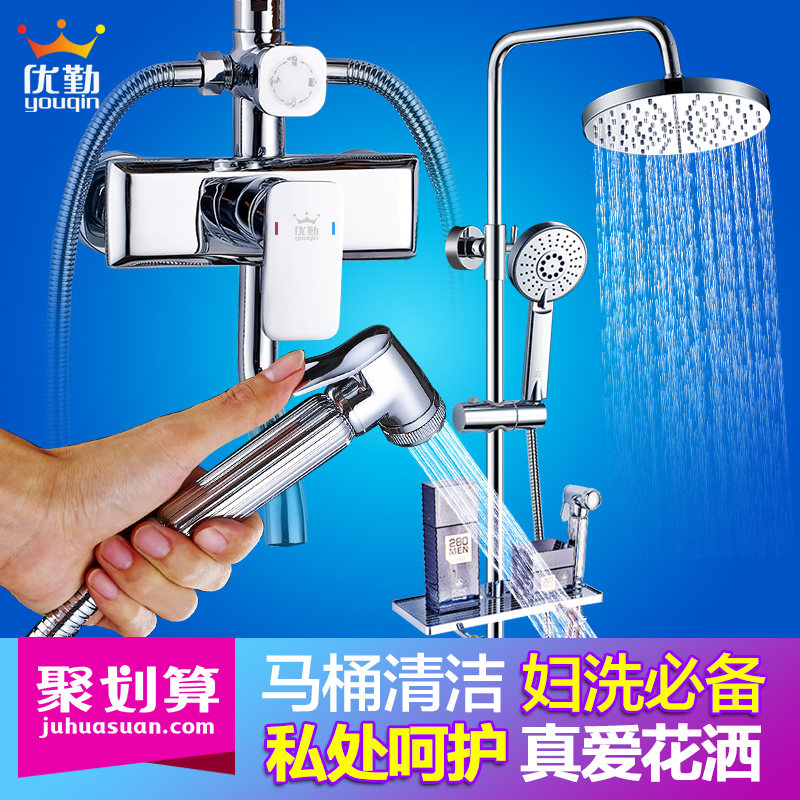 China Bidet Wash Shower, China Bidet Wash Shower Shopping Guide at ...