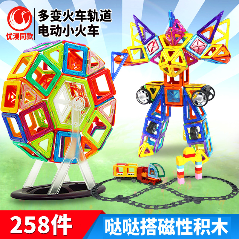 Excellent man when good mom da da ride magnetic building blocks construct a magnetic sheet magnetic sheet magnetic toy building blocks assembled expansion pack