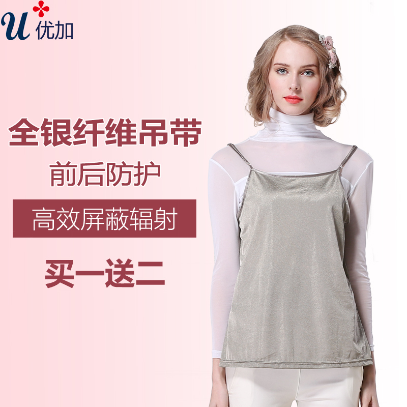 1d1a8b79ee9a7 Get Quotations · Excellent plus silver fiber radiation sling vest summer  paragraph pregnant women to wear radiation suits maternity