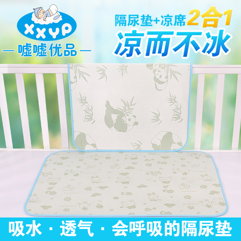 Excellent product peeing baby changing mat breathable summer bamboo fiber waterproof washable menstrual small mattress pad leakproof pads