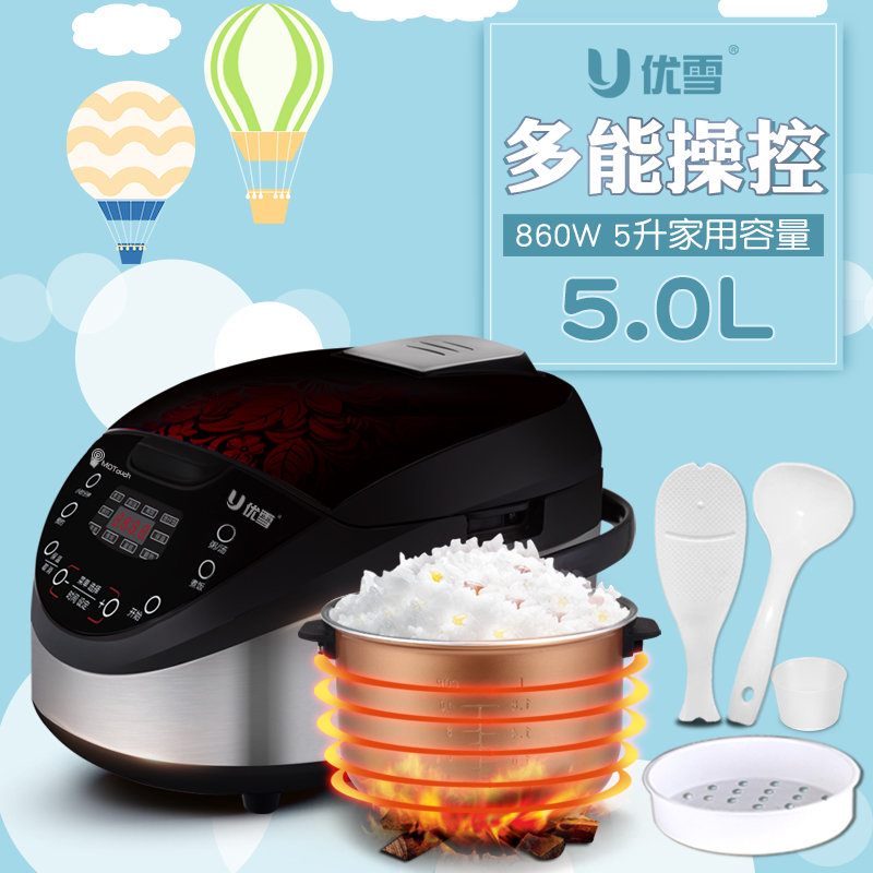 Excellent snow YX-FZ50 5l intelligent rice cooker rice cookers household 3-4-6-7-8 people booking square pot authentic