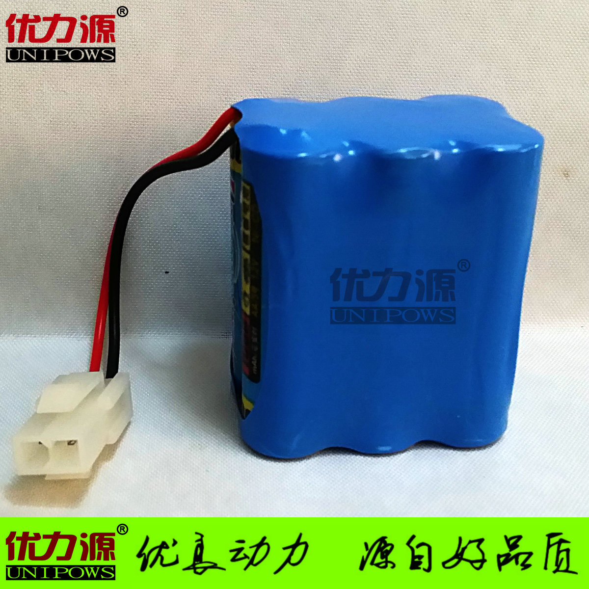 Excellent source of 2350 v battery toy car battery 5 mah double combination with a central church p plug