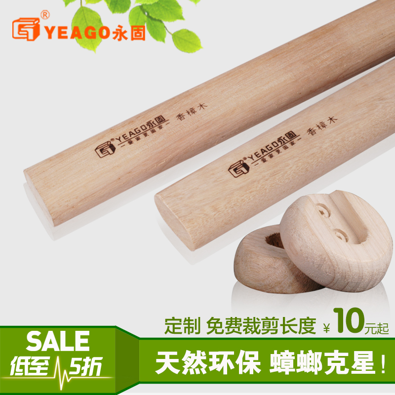 Existence of camphor wood wardrobe closet rod for hanging clothes hanging rod within the cabinet solid wood custom closet flange seat fitting clothes rod through the rod