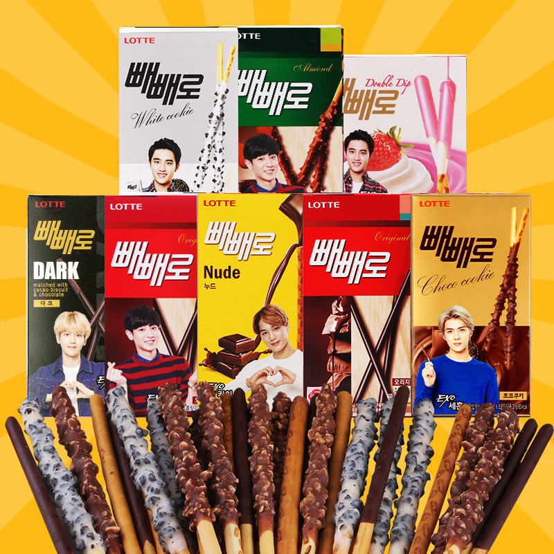 Exo korea imports zero food lotte lotte chocolate bars flat peach/yellow and white chocolate bar cookies