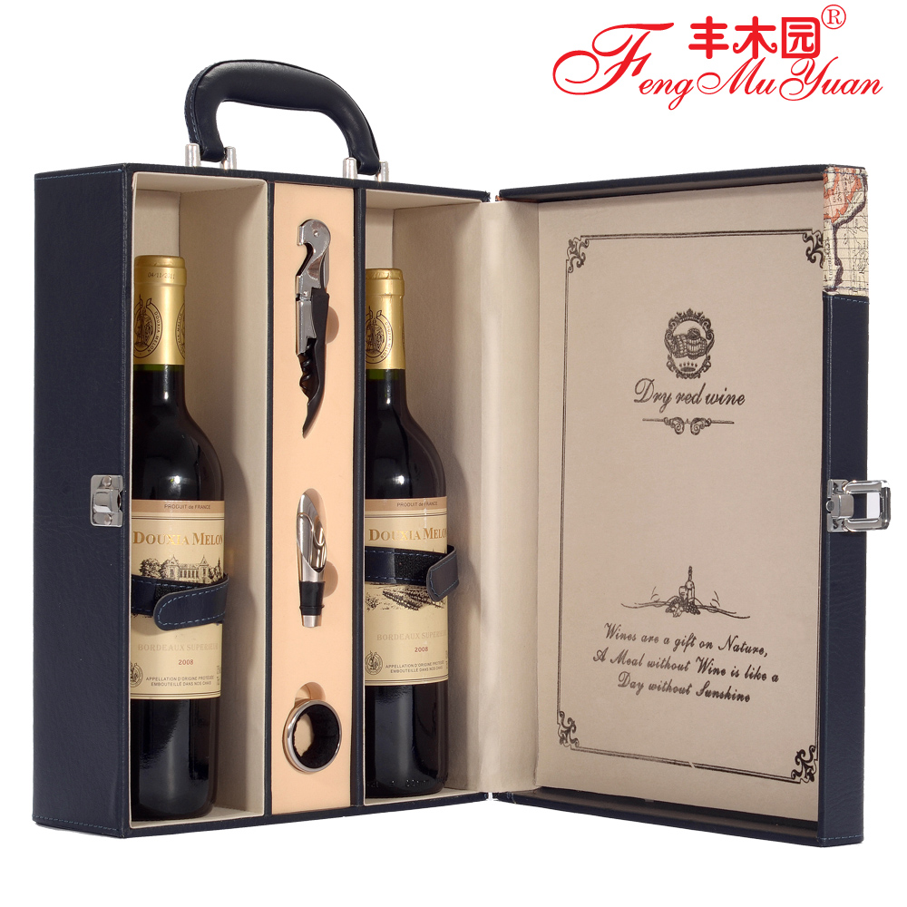 Explosion models map pattern leather box wine box double vessel gift box packaging box wine box double sticks leather box gift