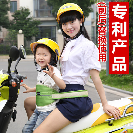 Export electric car safety harness motorcycle child safety child safety seat belt straps baby protection belt climbing belt