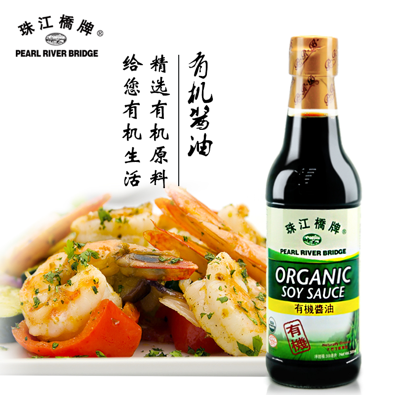 Export loaded ml organic pearl river bridge soy sauce soy sauce soy organic soybeans brewing