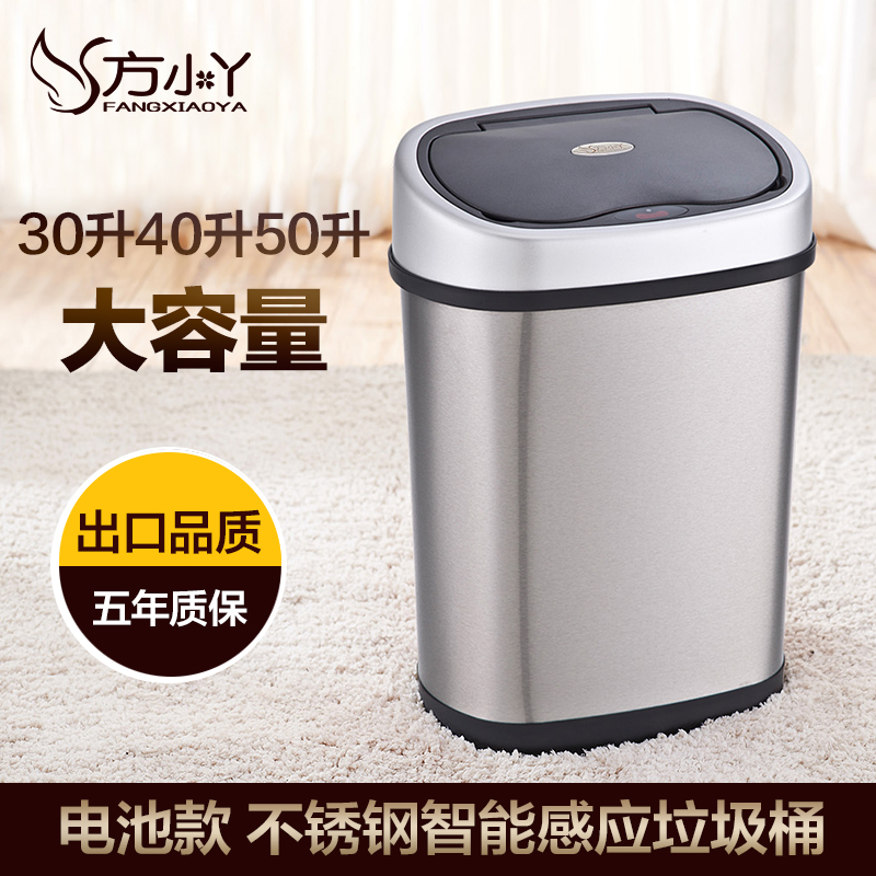 [Export] superior products euclidian smart sensor stainless steel trash home office room living room large kitchen cartridges