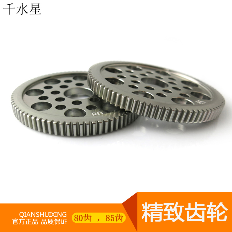Exquisite 0.5 modulus 80/85 tooth gear diy model toy car modification wheel metal aluminum big gear