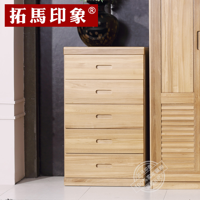 China Elm Wood Furniture China Elm Wood Furniture Shopping Guide At