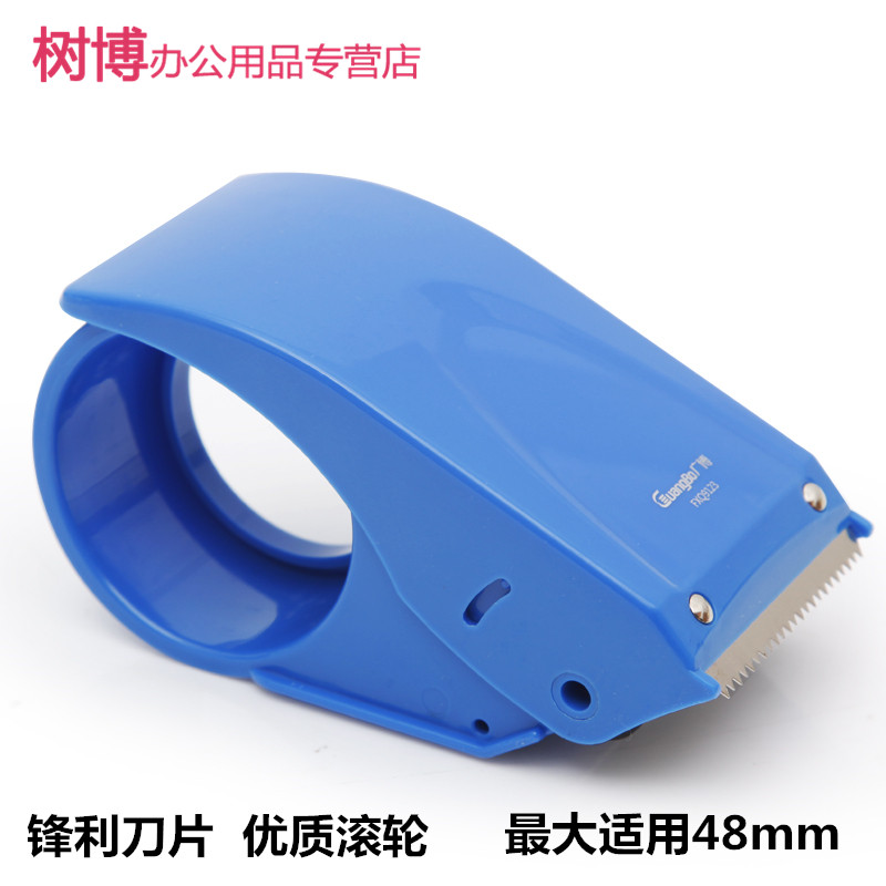 Extensive 9122 tape sealing device 48mm tape sealing device/cutter office warehouse packer packer