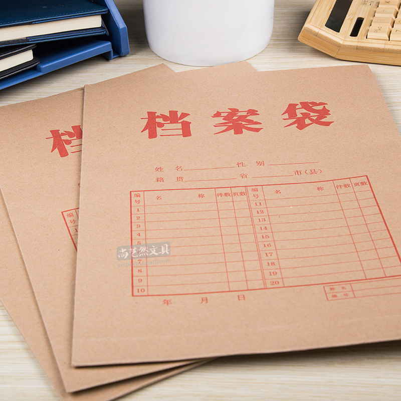 Extensive a4 portfolio portfolio kraft paper bag paper bag envelope kits office supplies office stationery kits en-710