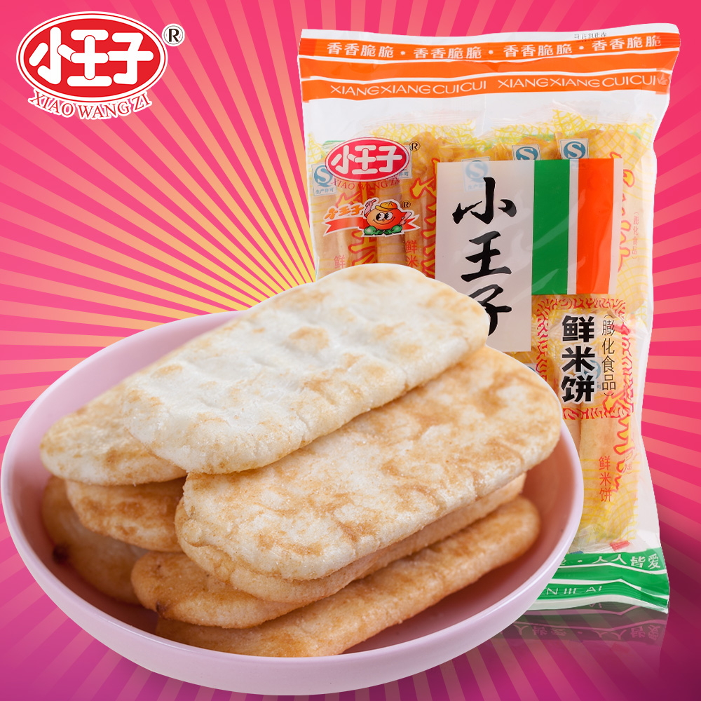 ExupACry Fresh Rice Cakes 63g Crispy Crackers Biscuits For Children Kids Favorite Casual Snacks