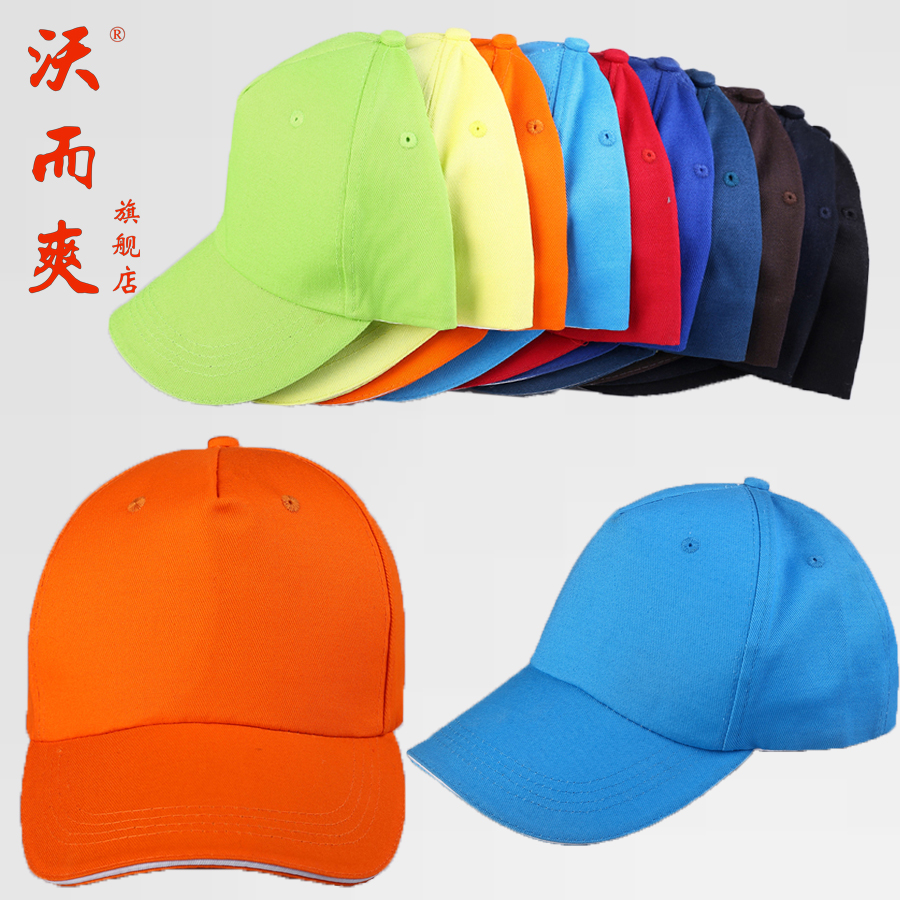 Eye breathable printing can be customized advertising cap cotton baseball cap cap hat travel cap printing work