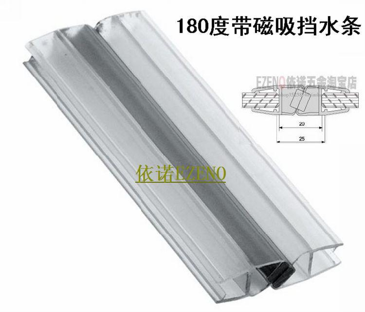 Ezeno enoxaparin pvc glass door seals magnetic strip magnetic strip wind and waterproof seal retaining strip 180 degrees