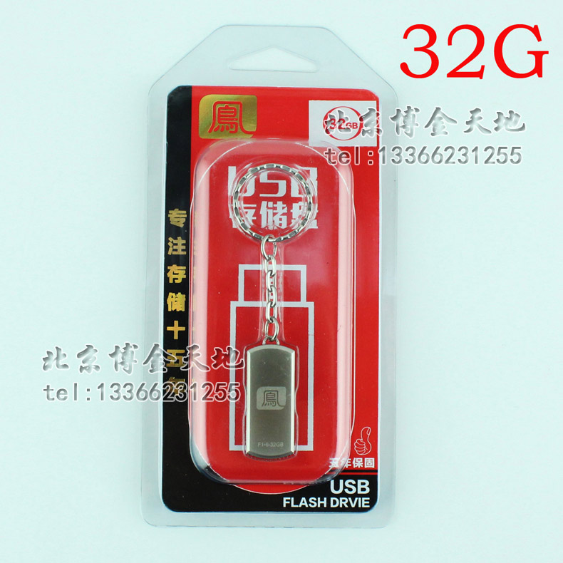 F1' g usb usb usb usb metal gift usb flash drives customized gift usb flash drives customized usb flash drives