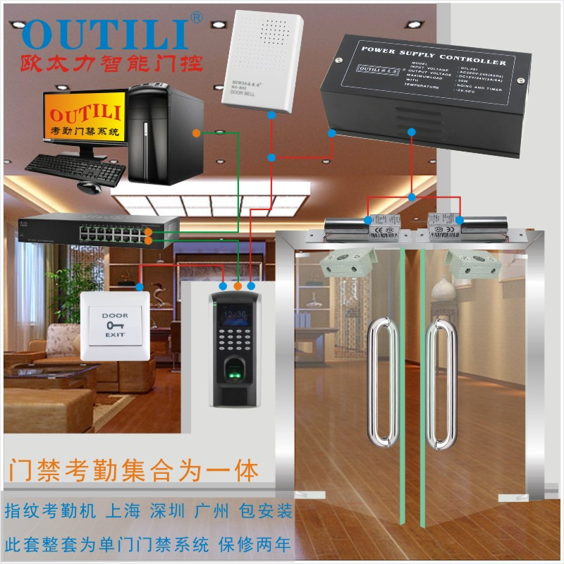 F7 fingerprint access control system kit entire suite of electronic access control fingerprint password lock magnetic lock electrical plug
