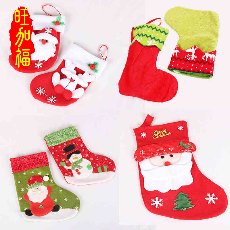 Factory direct christmas gift bags christmas gift bags christmas stockings christmas candy bag large