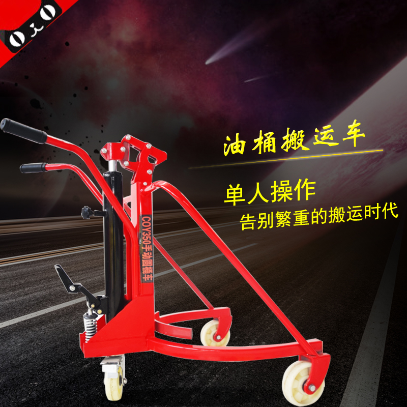 Factory direct foot hydraulic drums truck loading and unloading trucks 350kg drums truck trolley car