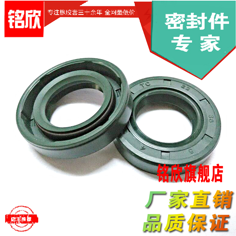 Factory direct imported materials green nitrile rubber skeleton oil seal ring seals