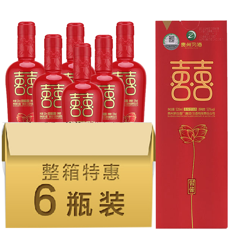 [Factory] direct mail camp 53 degrees red wine learning wine maotai liquor 520 ml * 6 double happiness wedding wedding