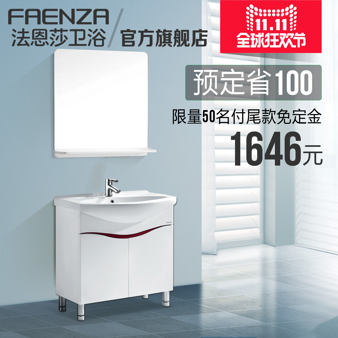 Faenza pvc bathroom cabinet continental FPG3637 one ceramic basin wall mounted bathroom cabinet mirror cabinet combination of new