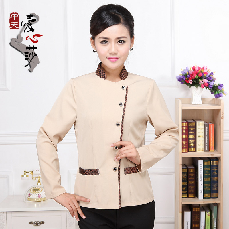 Fall and winter clothes property cleaning cleaning service cleaning sleeved overalls overalls property uniforms pa hotel room