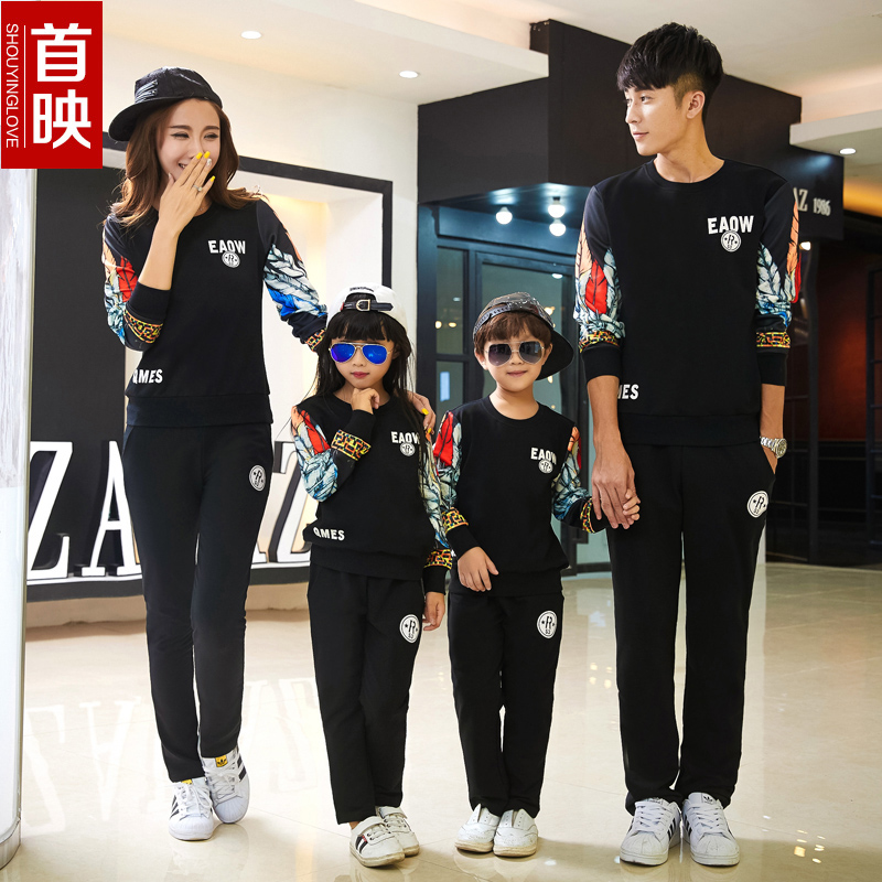 Family fitted autumn family fitted full decoration 2016 new mother and daughter mother and a three family family fitted suit sportswear sweater