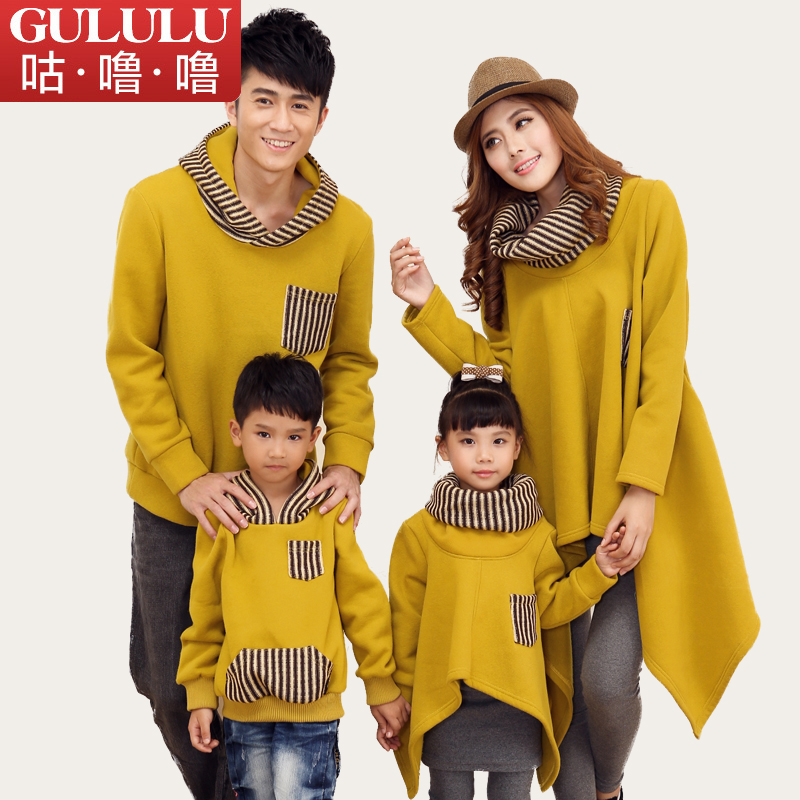 Family fitted sweater autumn 2016 new korean version of a mother and three family family fitted dress girls long sleeve coat tide