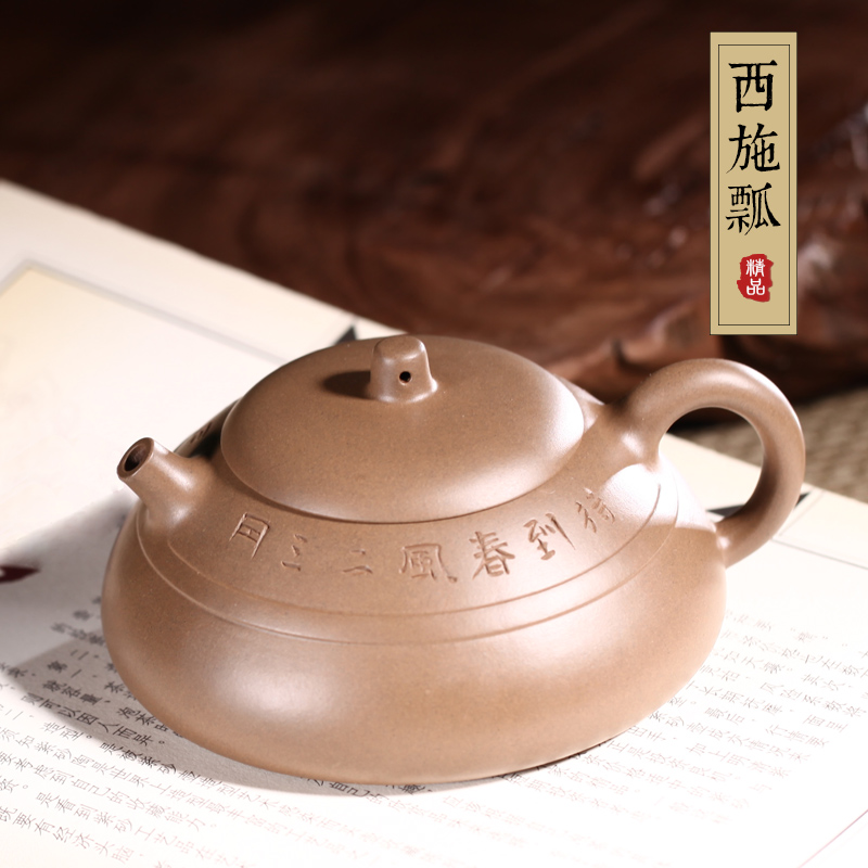 Famous yixing teapot ore pure handmade green tea segment beauties stone scoop pot teapot kung fu tea genuine
