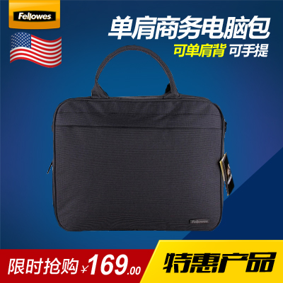 Fan luoshi travel business travel bag satchel bag black shoulder bag men and women laptop computer bag shoulder travel bag