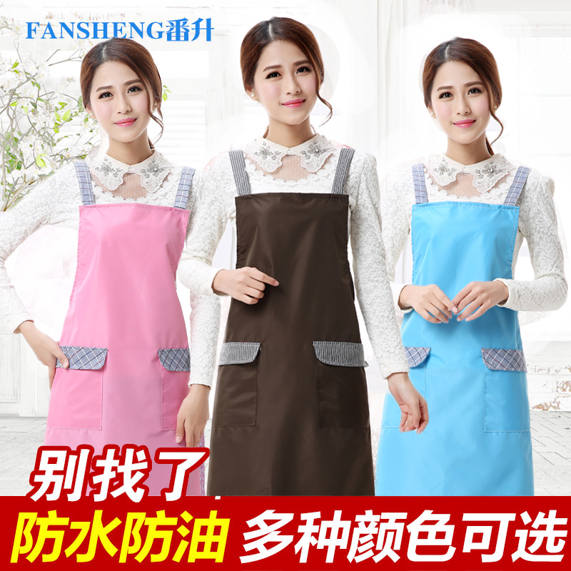 Fan升shipping fashion kitchen aprons korean anti dressing gowns adult sleeved aprons waterproof overalls home