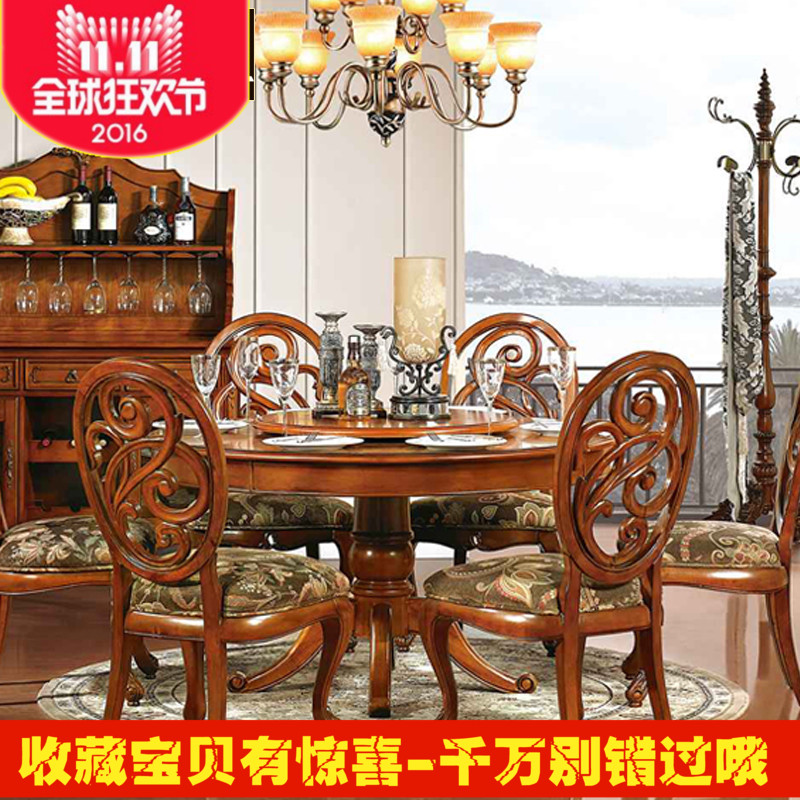 get quotations fanger mercure american furniture wood dining table round dining table to do the old antique european