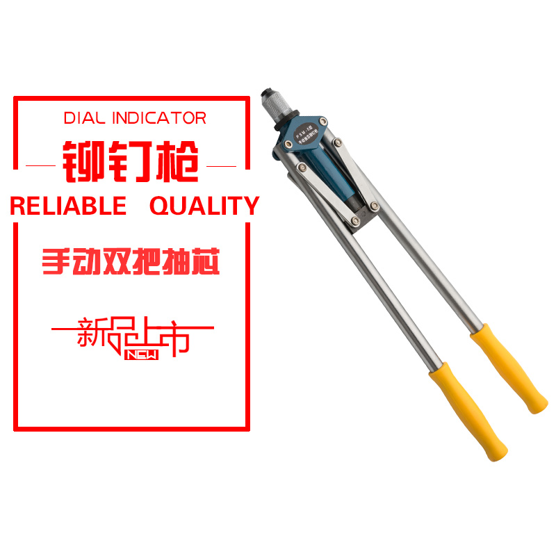 Fangshan manual double the riveter blind rivet gun pull cap gun pull liu gun rivet industrial grade
