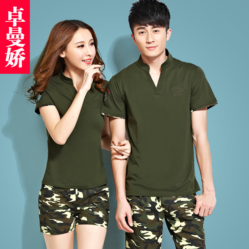 Fashion casual lovers camouflage suit big yards female summer short sleeve shorts sports suits for men and women in summer piece