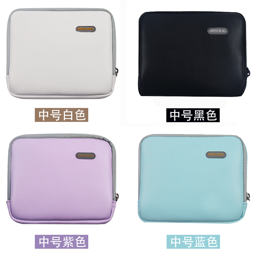 Fashion digital power pack accessories notebook computer power cable storage bag storage bag finishing bag