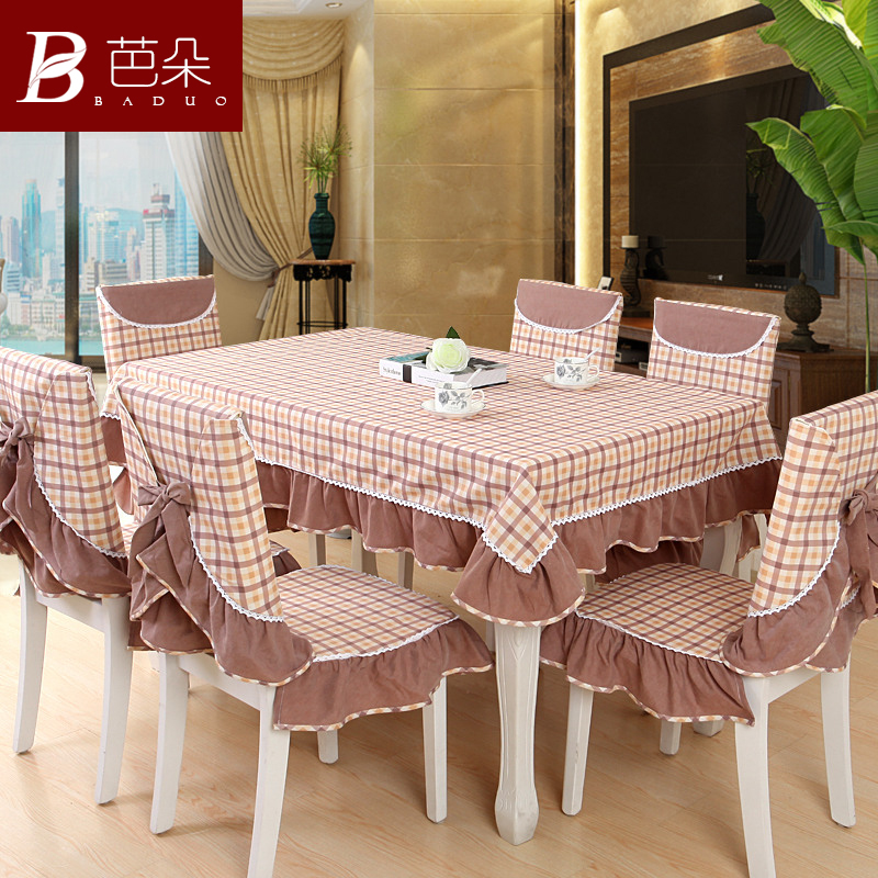 Fashion pastoral coffee table cloth upholstery coverings suit tablecloth square tablecloth fabric chair covers chair cushion tablecloth free shipping