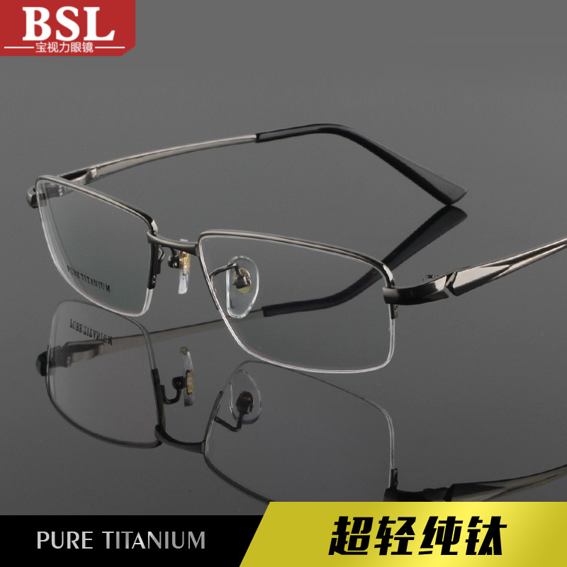 Fat men's titanium frames half frame glasses frame correted chromotropic spindly legs lightweight eyeglass frame glasses frame glasses