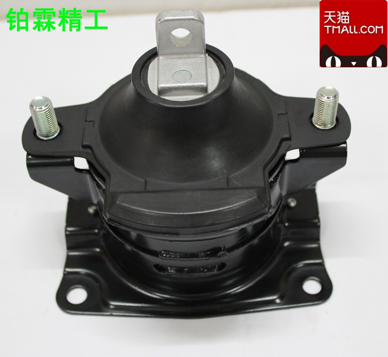 Faw daihatsu xenia xenia s80 m80 pads machine feet rubber engine mount bracket gearbox hanging plastic