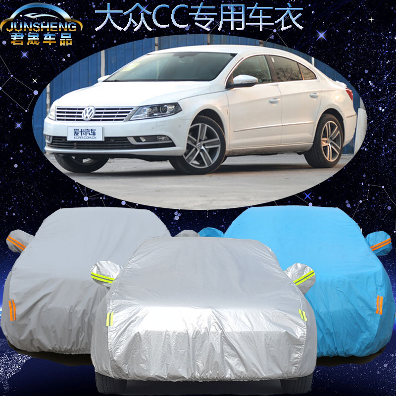 Faw volkswagen cc sewing car cover special new volkswagen cc car sewing car cover rain and thick dust sunscreen