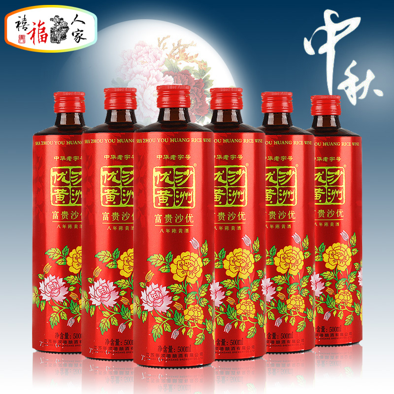 Fcl six bottles of red wine sandbar excellent yellow-blossoming half sweet and refreshing wine eight chen 500 ml * 6 bottles