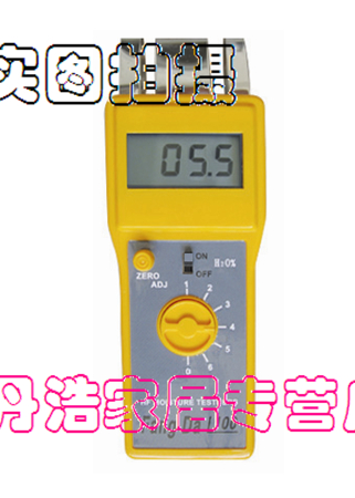 Fd-d1 textile materials moisture meter moisture analyzer moisture spinning cloth determinator water points test meter measuring water detector